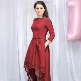 Марина  Тарасенко
