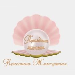 Кристина  Жемчужная - ведущий в Мариуполе - фото 4
