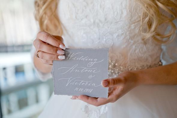 Wedding Vika & Antony - фото №12