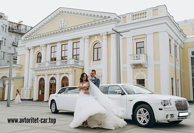 Авто на свадьбу Аренда авто прокат лимузина VIP авто Avtoritet Car - фото 3