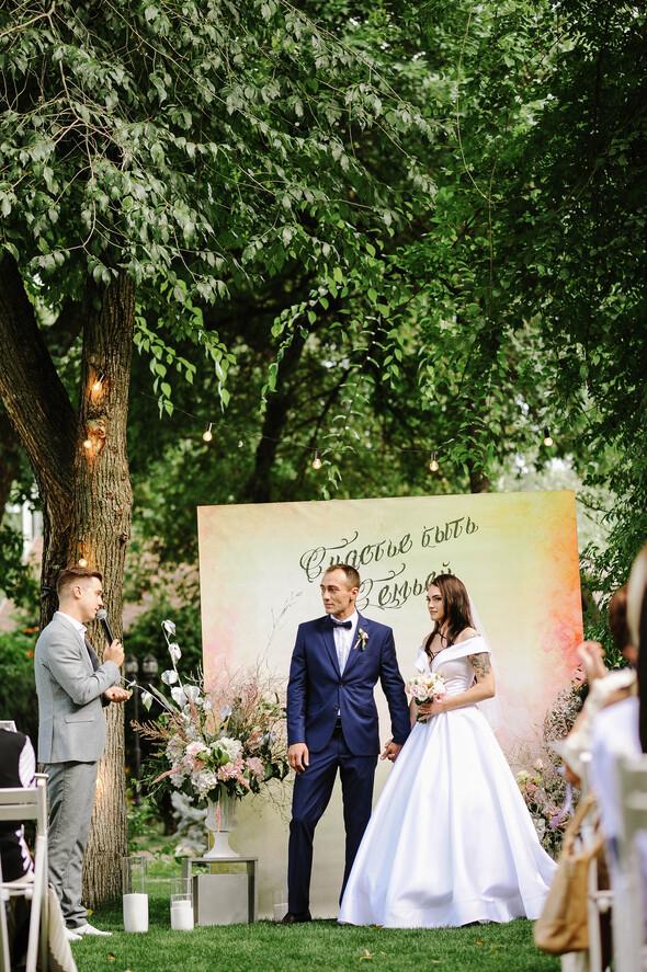 10.08  Сергей и Лера - фото №53