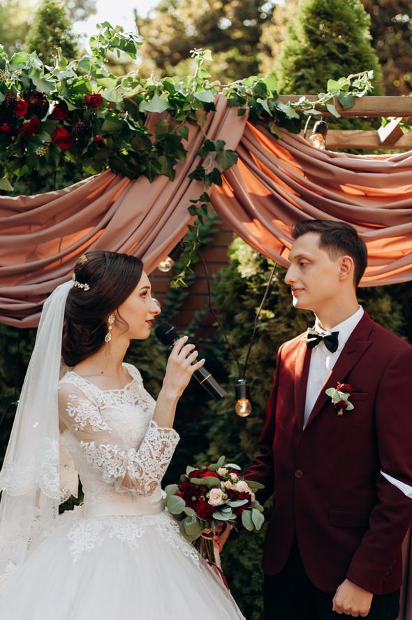 Илья и Катя - фото №9