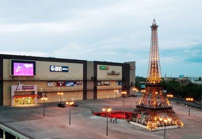 Французский бульвар и Эйфелевая башня - фото 2