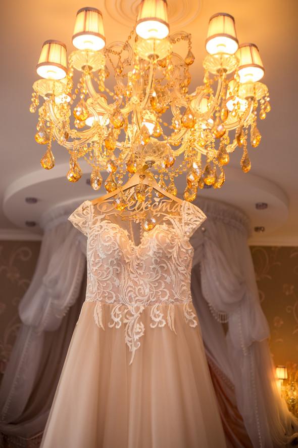 Классическая свадьба Кати и Стаса - фото №5
