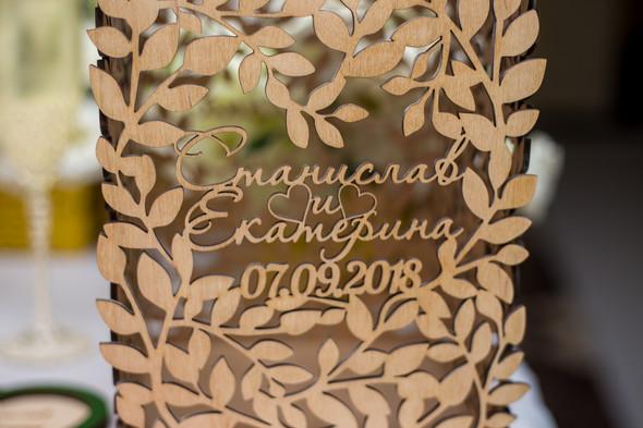 Классическая свадьба Кати и Стаса - фото №36