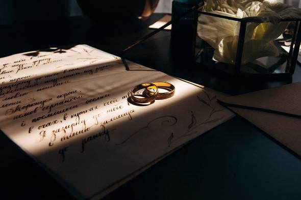Классическая свадьба Лизы и Артема - фото №12