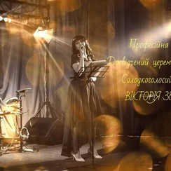 Виктория Зеленая - ведущий в Житомире - фото 1