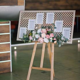 Свадьба Вашей мечты - портфолио 4