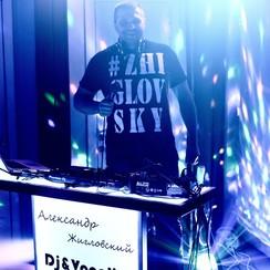 Александр Жигловский DJ #ZHIGLOVSKY - фото 4