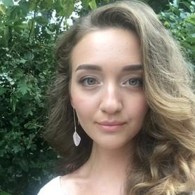 Maryna Shesternova