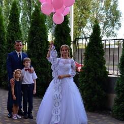 Татьяна  Павлова - ведущий в Днепре - фото 4