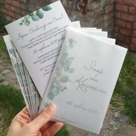 I said yes - пригласительные на свадьбу в Мариуполе - портфолио 4