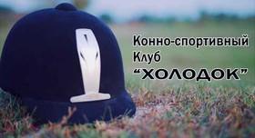 Евгений Макушев - видеограф в Сумах - фото 3