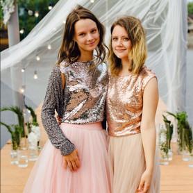 Alina & Kate