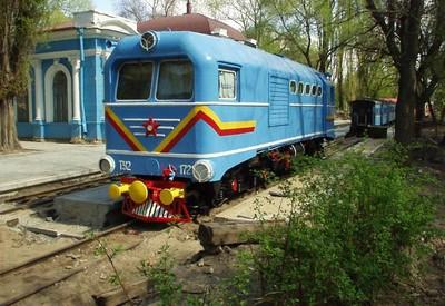 Детская железная дорога - фото 2
