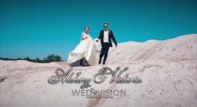 Wedvision - видеограф в Кропивницком - фото 2