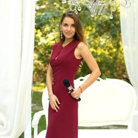 Ирина  Петрушина