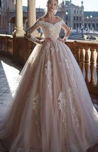 Мир Невест  - фото 1
