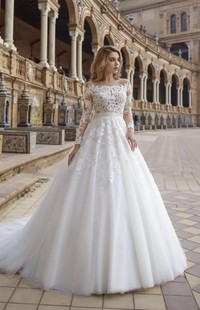 Мир Невест  - фото 2