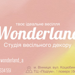 """Студия свадебного декора """"Wonderland"""" - декоратор, флорист в Виннице - фото 4"""