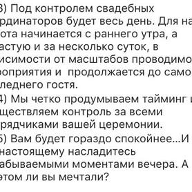 Екатерина Матвеева  - портфолио 3