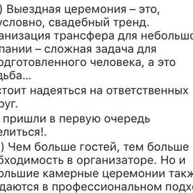 Екатерина Матвеева  - портфолио 2