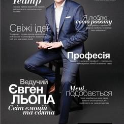 Евгений Лёпа - фото 3