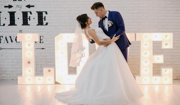 WEDDING. Katya + Jenya. 3/11/2018 - фото №4