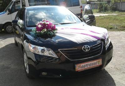 Катя Авто на свадьбу - фото 1