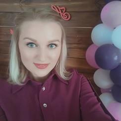 Тамада Ирина - ведущий в Белой Церкви - фото 4