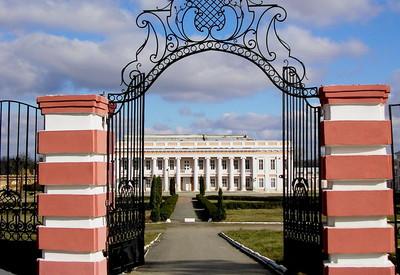 Подольский Версаль - фото 2