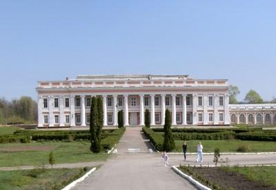 Подольский Версаль - фото 1
