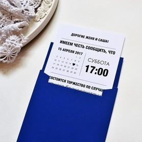 """""""До луны и обратно"""" - свадебная полиграфия - портфолио 6"""