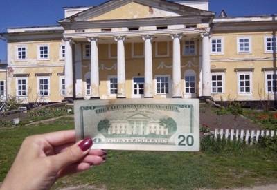 Украинский Белый Дом - фото 3