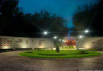 Ночной парк Героев - фото 1