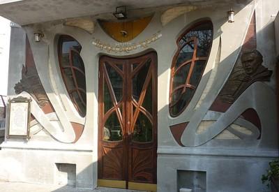 Музей Симоненко - фото 3