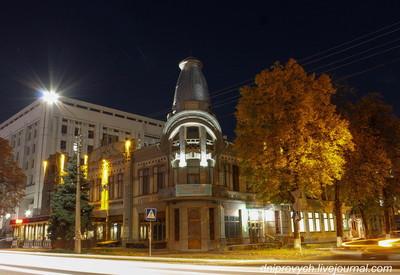 Музей Симоненко - фото 1
