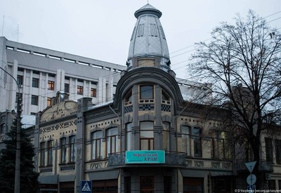 Музей Симоненко - фото 2