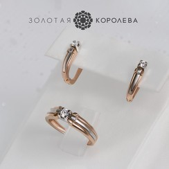 Золотая Королева - golden-queen.com.ua сеть ювелирных магазинов - обручальные кольца в Запорожье - фото 4