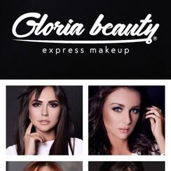 Gloria Beauty - стилист, визажист в Житомире - фото 4
