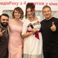 Лідія Семесюк - выездная церемония в Киеве - фото 3