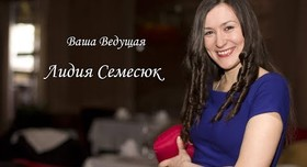 Лідія Семесюк - выездная церемония в Киеве - портфолио 5