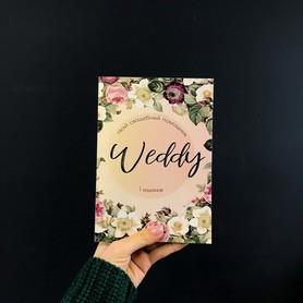 WEDDY  - портфолио 3