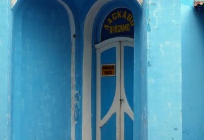 Голубой дворец Куриса - место для фотосессии в Одесской области - портфолио 6