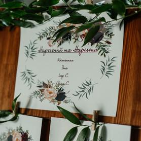 PolMar decor - декоратор, флорист в Киеве - портфолио 4