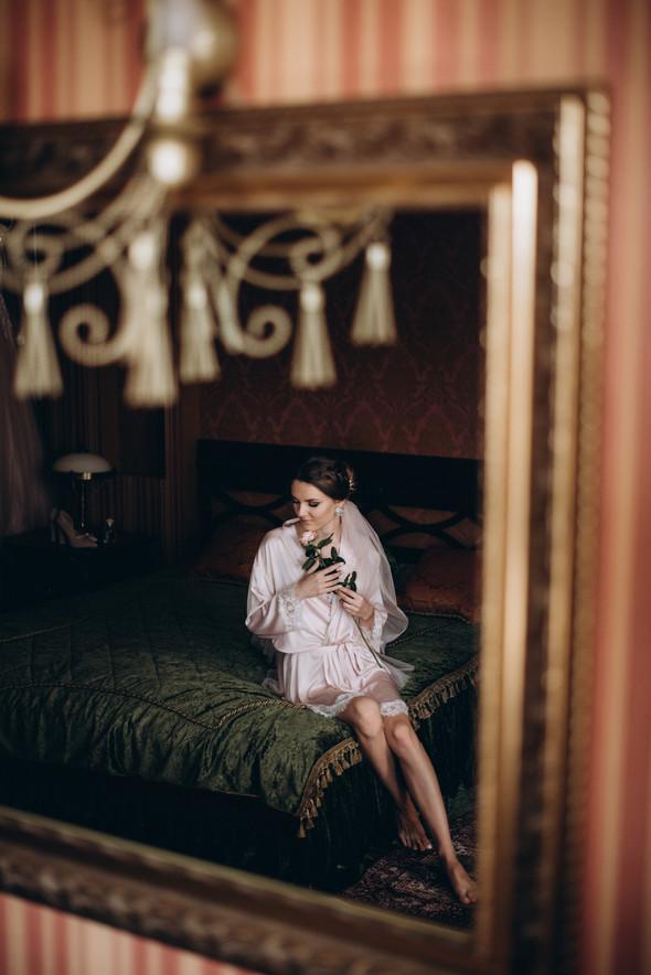 Анастасия&Александр - фото №7