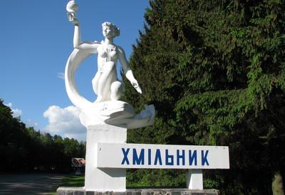 Украинский Баден-Баден - фото 1