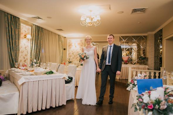 Тёплая ноябрьская свадьба - фото №30
