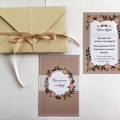 Свадебные приглашения - пригласительные на свадьбу в Киеве - фото 2