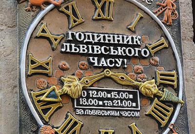 Дом Легенд - место для фотосессии в Львове - портфолио 4